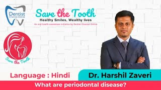 What are periodontal disease? | Hindi | 1045 - 10