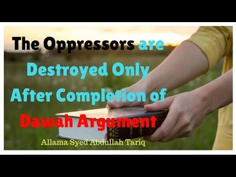 DarseQuran || Surah Ash-Shu`ara  (26: 45 – 68)