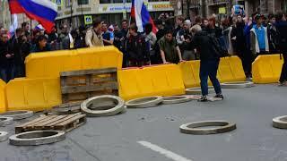 Митинг Санкт Петербург прорыв баррикад 05.05.18