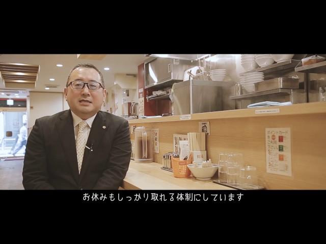 桂花ラーメン採用動画