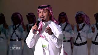تحميل اغاني مجانا الدحه   أوبريت اليوم الوطني 89 بالجوف   اداء نخبة من الفنانين