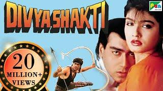 Divya Shakti  Full Movie  Ajay Devgan Raveena Tandon Amrish Puri  HD 1080p
