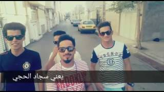 جودي أبو نويرة الحجي