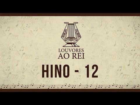 Hino 12 - Cantarei do amor de Deus