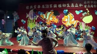 2013惠生幼稚園畢業典禮表演-異國風情