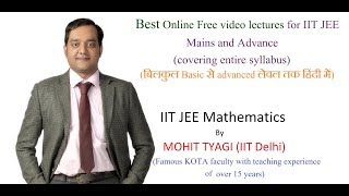 IIT JEE MATHEMATICS by Mohit Tyagi-mains-advanced best online free videos in hindi-2018&2019