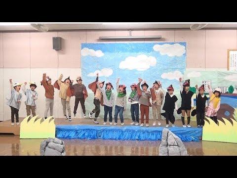 劇「プロペラちどり」(津田沼幼稚園生活発表会:千葉県習志野市)