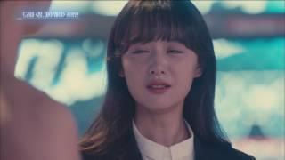 연예가중계 Entertainment Weekly - 드라마 [쌈, 마이웨이] 종방연.20170714