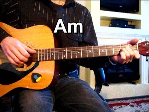 Сектор газа - Инспектор ДПС + РАЗБОР СОЛО Тональность ( Еm ) Как играть на гитаре песню