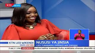 NUSUSI YA JINSIA: Je, utamruhusu mpenzi wako kuwa na uhusiano wa kirafiki na mpenzi wake wa awali?