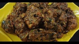 രുചിയൂറും  പെപ്പർ ചിക്കൻ    Kerala Style Pepper Chicken    Recipe No : 2