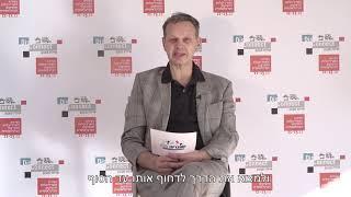 Tom Dixon  | האולפן השקוף של מחוברים לעסק