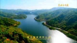 Video : China : A bird's eye view of ChongQing 重庆