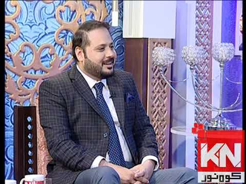 Good Morning 01 December 2019 | Kohenoor News Pakistan