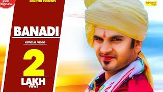 Banadi | Somvir Kathurwal | D Tez, Sonali Rawat | New Haryanvi Songs Haryanavi 2019 | Sonotek