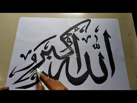 Kaligrafi Allahu Akbar Anak Sd Gambar Islami