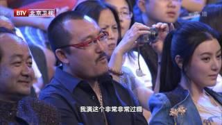 2012-06-30 大戏看北京: 费翔永不谢幕的偶像