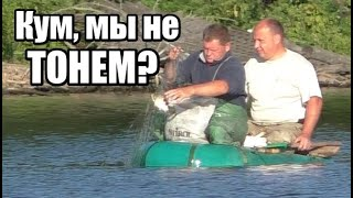 Когда РЫБЫ полная лодка! СЕТИ! Рыбалка на СУДАКА