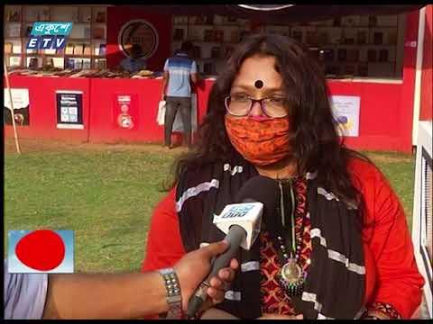 ২ হাজার ৭৬টি বই নিয়ে ২৫তম দিন শেষ করলো করোনাকালের বইমেলা | ETV News