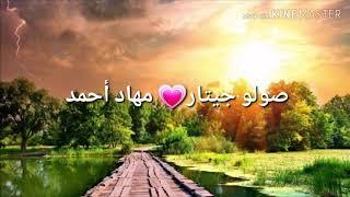 اغاني حصرية بحبك وبتحبنى لكروان الشرق فايزة أحمد (غناء وموسيقى مهاد أحمد ) تحميل MP3