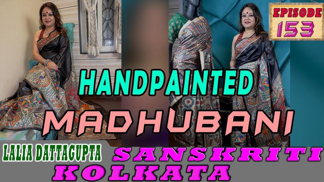 "<p style=""color: red"">Video : </p>Sanskriti Kolkata || Ep -153 || HANDPAINTED MADHUBANI  || 2021-09-21"