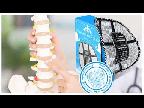 Сколиоз спины 2 степени лечение