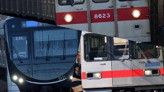 【大爆走】東急8500系・8590系・2020系 最高速通過5連発!