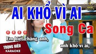 karaoke-ai-kho-vi-ai-song-ca-nhac-song-trong-hieu