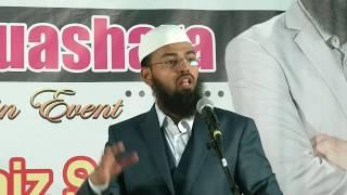 Khatam ul Ambiya SAWS Ne Kaunse Miya Biwi Ko Dua Di Hai By Adv. Faiz Syed