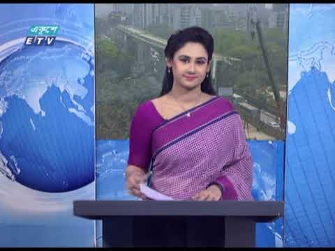 12 PM News || দুপুর ১২টার সংবাদ || 03 March 2021 || ETV News