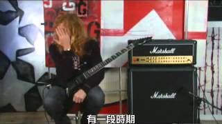 Dave Mustaine談吉他啟蒙(中文字幕)