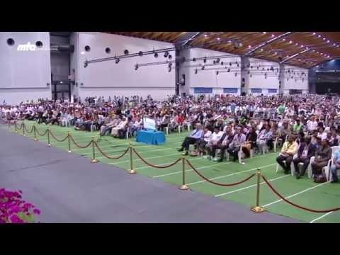 Address to guests at Jalsa Salana Germany 2015