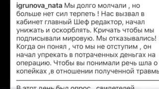 Шок! Избитую Игрунову и Ее парня выгнали с дом2!!
