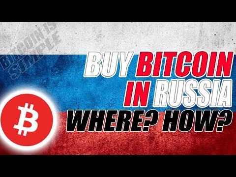Биржа бинарных опционов россия
