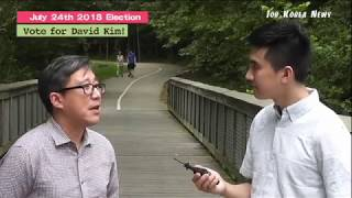 Vote for david kim  interview