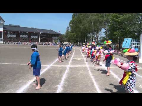 Matsuno Elementary School