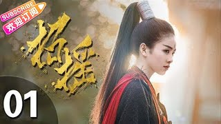 The Legends (Zhao Yao) : Episode 01