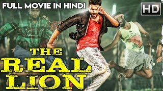 The Real Lion (Thilagar) | 2018 New Released Hindi Dubbed Movie | South Movie | Action Movies 2018