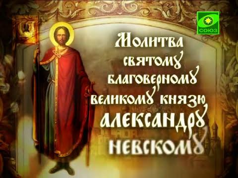 Православная молитва о возврате любимого