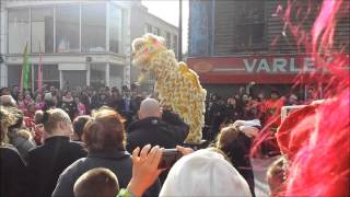 preview picture of video 'Lion Dance  ~  Chinese New Year  ~  Chatham,Kent.'