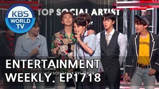 Entertainment Weekly | 연예가중계 - BTS, Suzy, Park Jisung, etc. [ENG/CHN/2018.05.28]