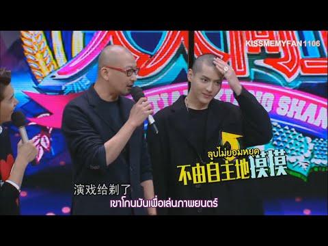 [THAISUB] 160109 Day Day Up Wuyifan, Liu Wen & Feng Xiaogang CUT