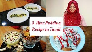 Iftar snacks recipes / easy pudding recipes / Iftar recipes / ramadan 2019 / iftar pudding