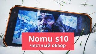 Смартфон Nomu S10 2/16 Black от компании Cthp - видео 3