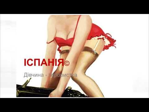 0 Ummagma - Lama (Robin Guthrie Mix) — UA MUSIC | Енциклопедія української музики