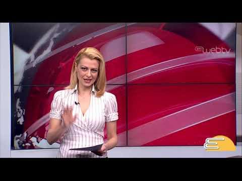 Τίτλοι Ειδήσεων ΕΡΤ3 10.00 | 15/01/2019 | ΕΡΤ