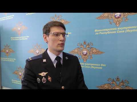 В Якутии 2 млн рублей вернули пострадавшим от мошенников