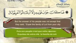 Quran translated (english francais)sorat 27 القرأن الكريم كاملا مترجم بثلاثة لغات سورة النمل