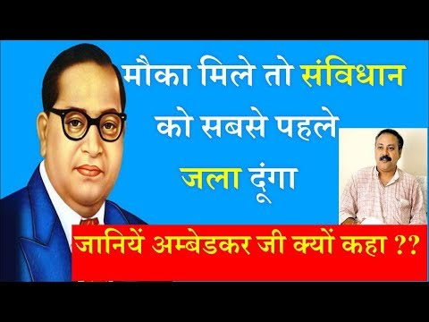 Rajiv Dixit : Why BR Ambedkar Was Also Against Ind | Youtube