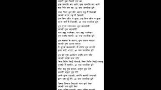 Om Jai Jagdish Harenew Instrumental Raghav Sachar Must